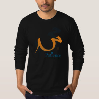 Patience (Sabr) T-Shirt
