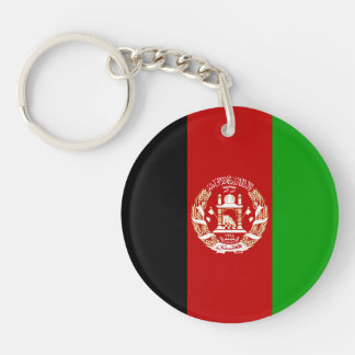 Patriotic Afghan Flag Key Ring