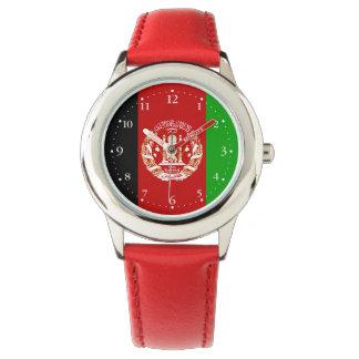 Patriotic Afghan Flag Watch