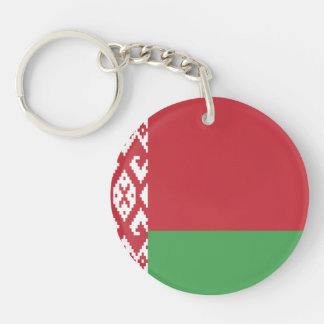 Patriotic Belarusian Flag Key Ring