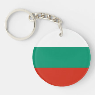 Patriotic Bulgarian Flag Key Ring