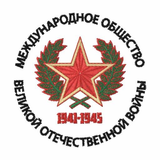 Patriotic War Society Polo - Russian Version