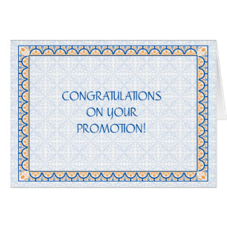 Patterns & Borders 2 Promotion Congratulation Card
