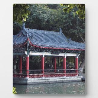 Pavilion, Lake Ronghu, Guilin, China Plaque