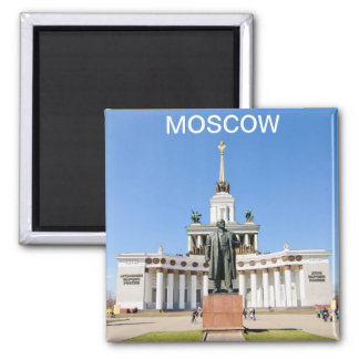 Pavilion, MOSCOW Magnet