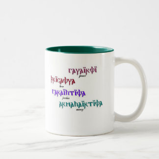 peace-2 Two-Tone coffee mug