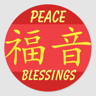 Peace & Blessings stickers Round Sticker