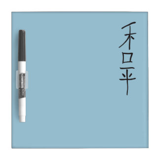 Peace Calligraphy Chinese Letters Message Centre Dry Erase Board