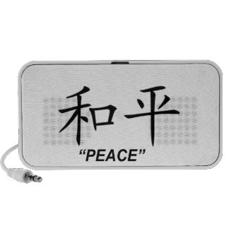 """Peace"" Chinese symbol gifts and products Notebook Speaker"
