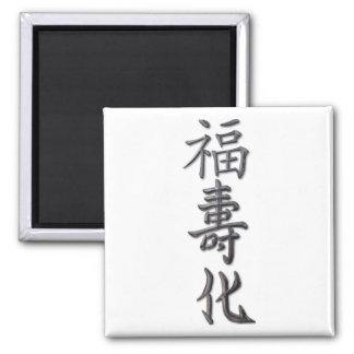 Peace, Harmony, Luck Square Magnet