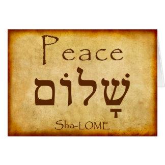 PEACE HEBREW CARD