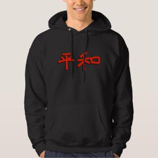 Peace in Japanese-red Hoodie