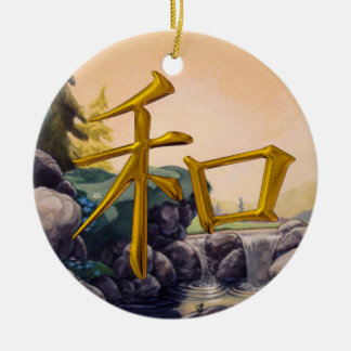 Peace - Japanese Symbol -  SRF Round Ceramic Decoration