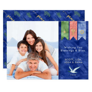 Peace on Earth | Blessings Holiday Photo Card