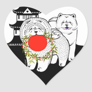 PEACE ON EARTH  - Chow heart holiday stickers