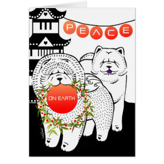 PEACE ON EARTH  - Chow holiday cards