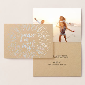 Peace on Earth | Holiday Photo Silver Foil Card