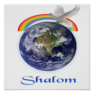 Peace on Earth Shalom products Poster