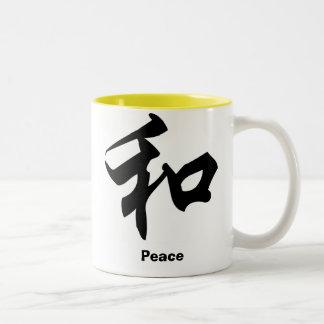 peace, Peace Two-Tone Mug