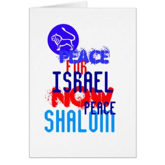 PEACE/SHALOM GREETING CARD
