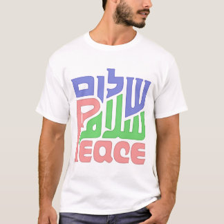 Peace Shalom Salaam mens shirt