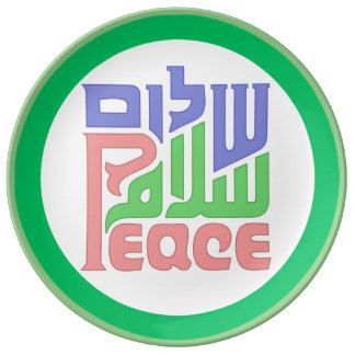Peace Shalom Salaam porcelain plate