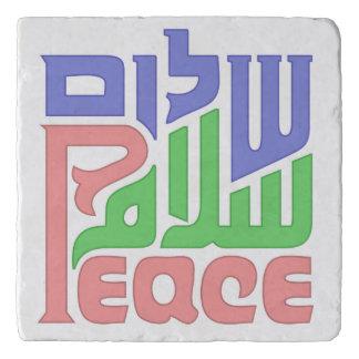 Peace Shalom Salaam trivet