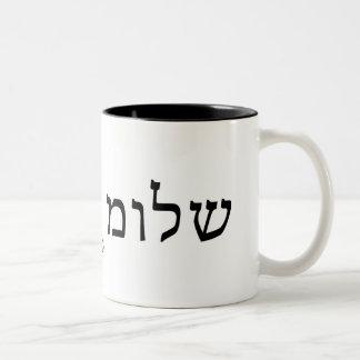 Peace, Wholeness, Shalom Two-Tone Coffee Mug