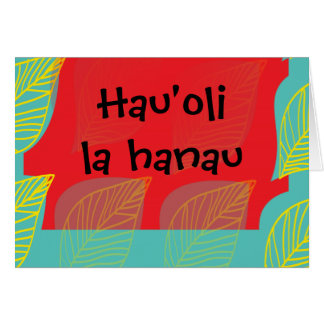 Peacock Tropical Art Hawaiian Funny Happy Birthday Card