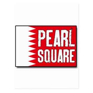 Pearl Square Postcard