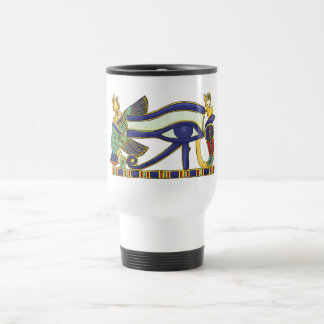 Pectoral Travel Mug