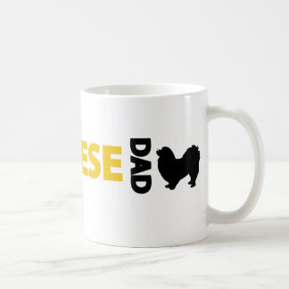 Pekingese Dad Coffee Mug