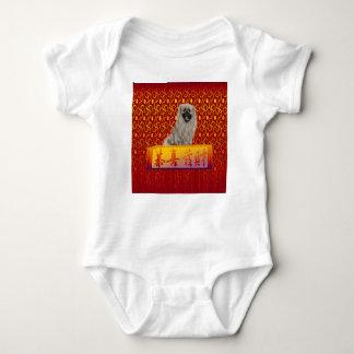 Pekingese Dog on Happy Chinese New Year Baby Bodysuit