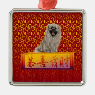 Pekingese Dog on Happy Chinese New Year Metal Ornament