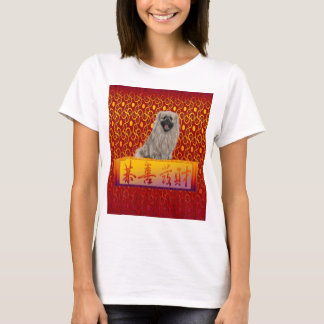 Pekingese Dog on Happy Chinese New Year T-Shirt
