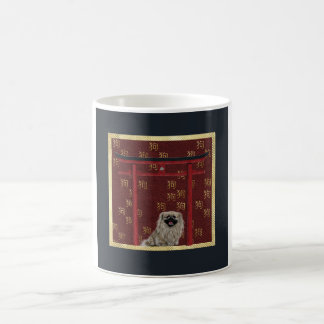 Pekingese Dog, Red Asian Arch, Scattered Sign, Dog Coffee Mug