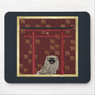 Pekingese Dog, Red Asian Arch, Scattered Sign, Dog Mouse Pad