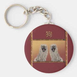Pekingese on Asian Design Chinese New Year, Dog Key Ring