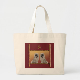 Pekingese on Asian Design Chinese New Year, Dog Large Tote Bag