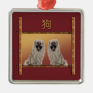 Pekingese on Asian Design Chinese New Year, Dog Metal Ornament