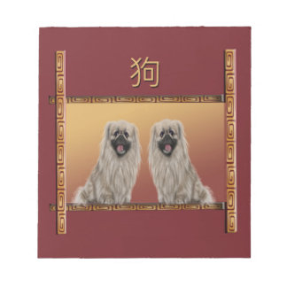 Pekingese on Asian Design Chinese New Year, Dog Notepad