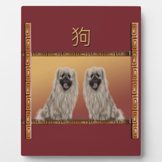 Pekingese on Asian Design Chinese New Year, Dog Plaque