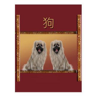 Pekingese on Asian Design Chinese New Year, Dog Postcard