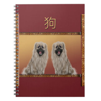Pekingese on Asian Design Chinese New Year, Dog Spiral Notebook