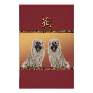 Pekingese on Asian Design Chinese New Year, Dog Stationery