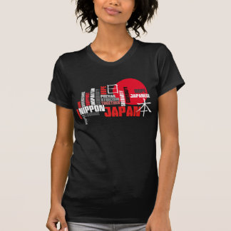 People of Japan, Hope, Courage, Inspiration T-Shirt