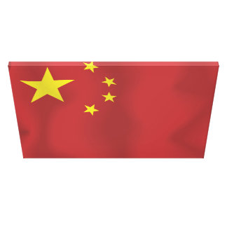 Peoples Republic of China Canvas Print