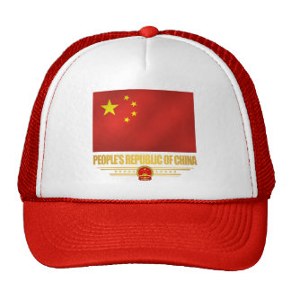 Peoples Republic of China Flag Cap