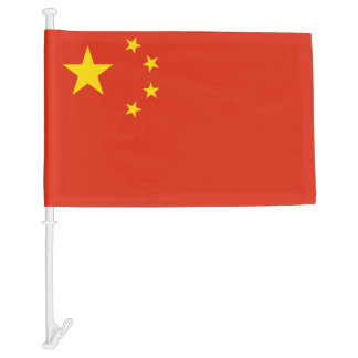 People's Republic of China National World Flag
