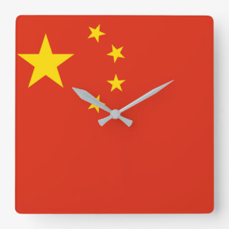 People's Republic of China National World Flag Square Wall Clock